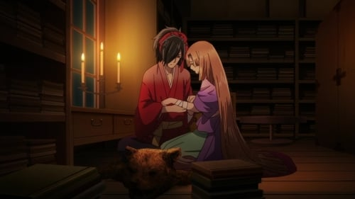 Kochouki: Wakaki Nobunaga 1 Episódio 5