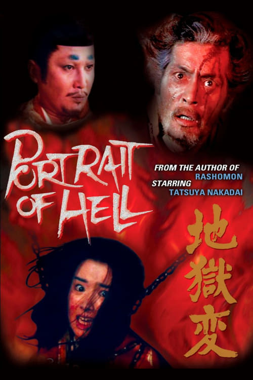 Portrait of Hell (1969) Poster