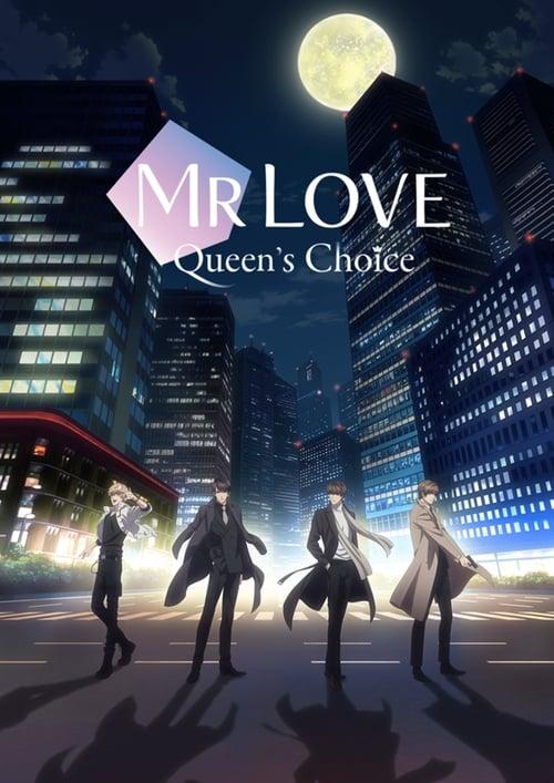 Koi to Producer: Evol x Love ( 恋とプロデューサー~EVOL×LOVE~ )