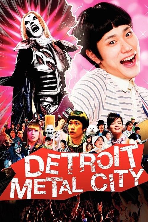 Detroit Metal City (2008) Poster