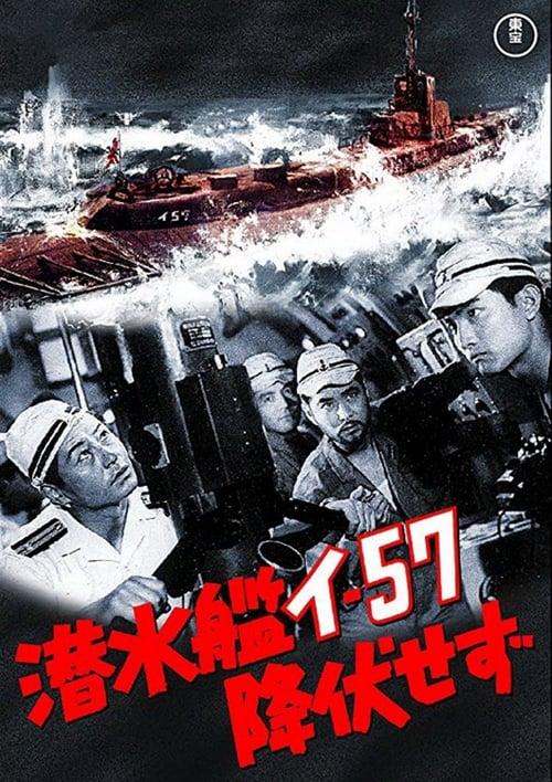 Película 潜水艦イ-57降伏せず Gratis En Línea