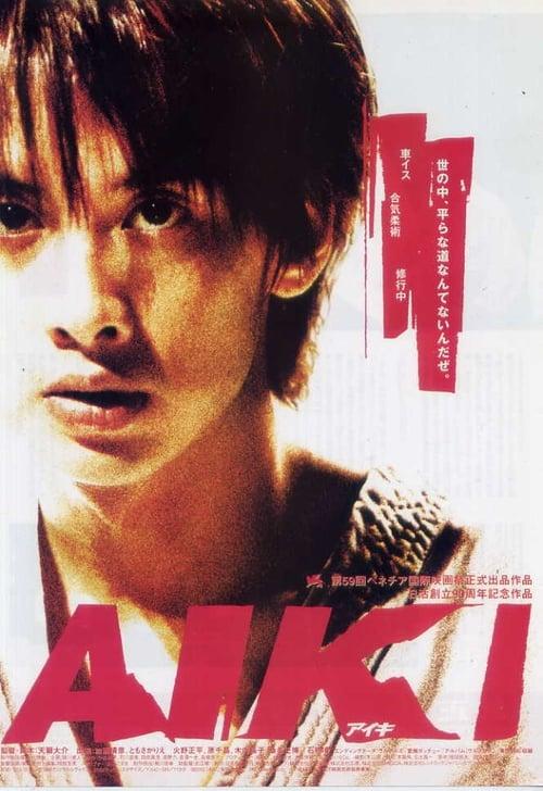 Film Aiki Plein Écran Doublé Gratuit en Ligne FULL HD 720