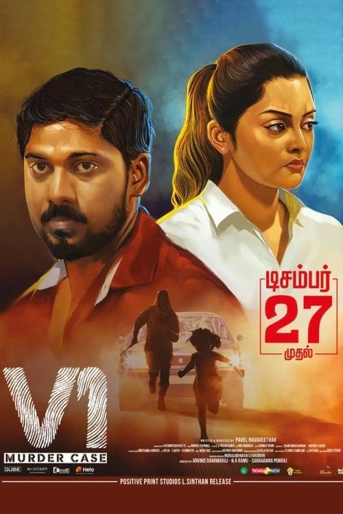 Watch V1 Murder Case (2019) Best Quality Movie