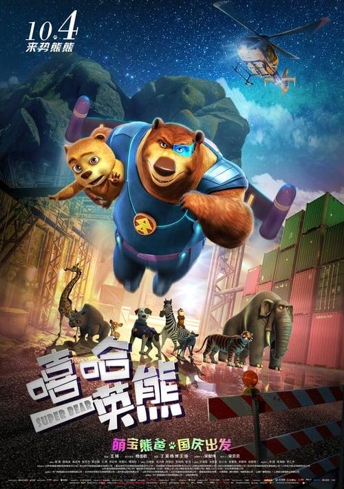 Ver Super papá oso (2019) Online