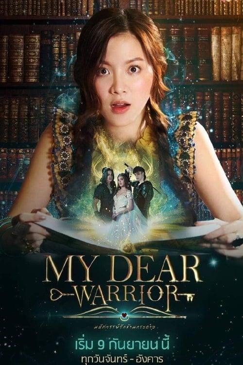 Poster von My Dear Warrior