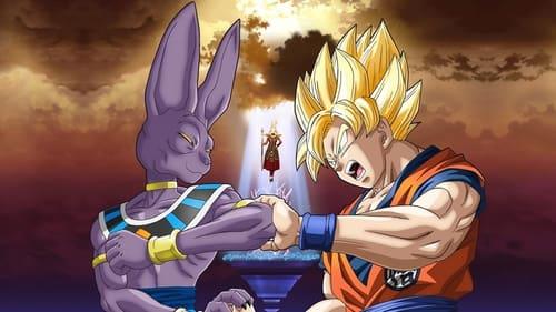 Dragon Ball Z: La batalla de los dioses En Torrent