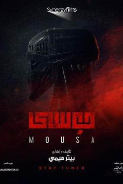Mousa (2021) Poster