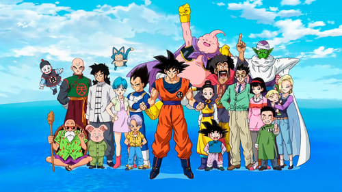 Dragon Ball Super – Bilele dragonului Supper (2015)
