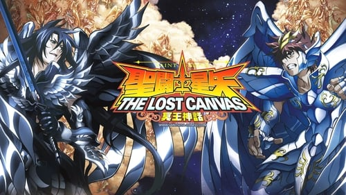 Os Cavaleiros do Zodiaco: Lost Canvas