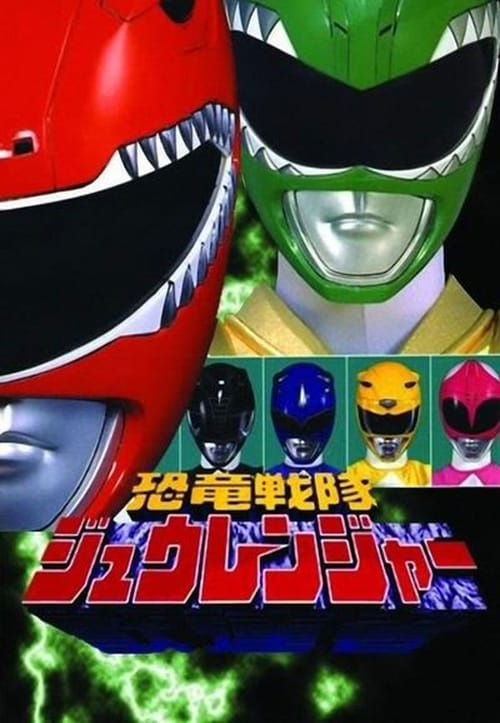 Super Sentai: Saison 16
