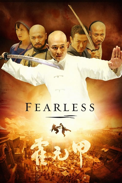 Download Fearless (2006) Movie Free Online
