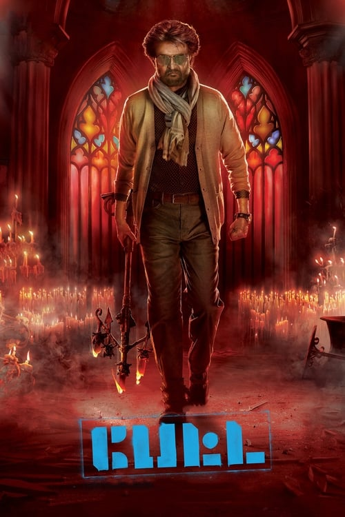 Watch Petta online