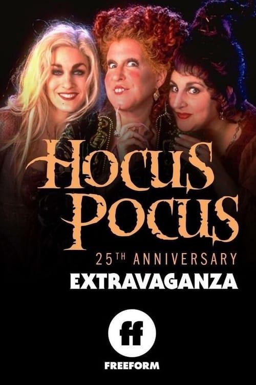 Hocus Pocus 25th Anniversary Halloween Bash (2018)