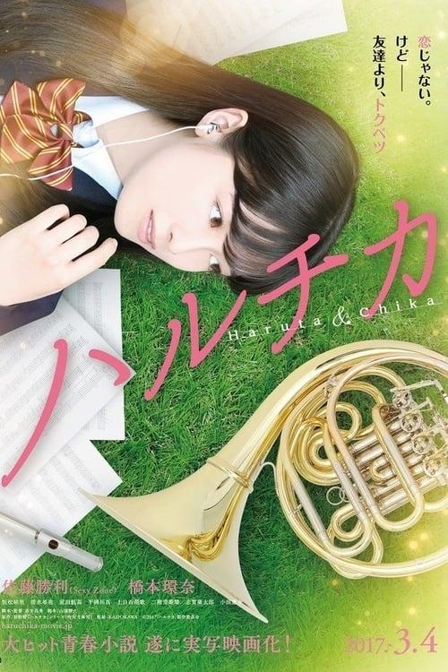 Nonton anime Haruta & Chika (2017)