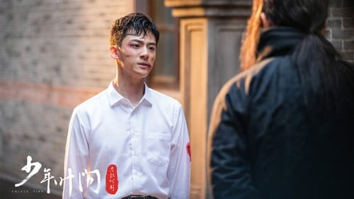 Young Ip Man: Crisis Time (2020)