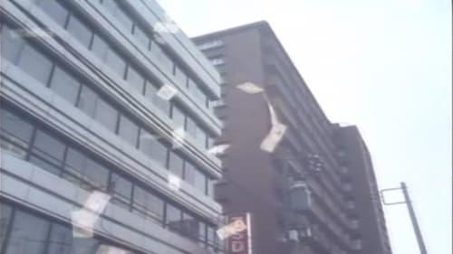 The Mobile Cop Jiban 1989 Streaming Online: Kidou Keiji Jiban – Episode Episode 20