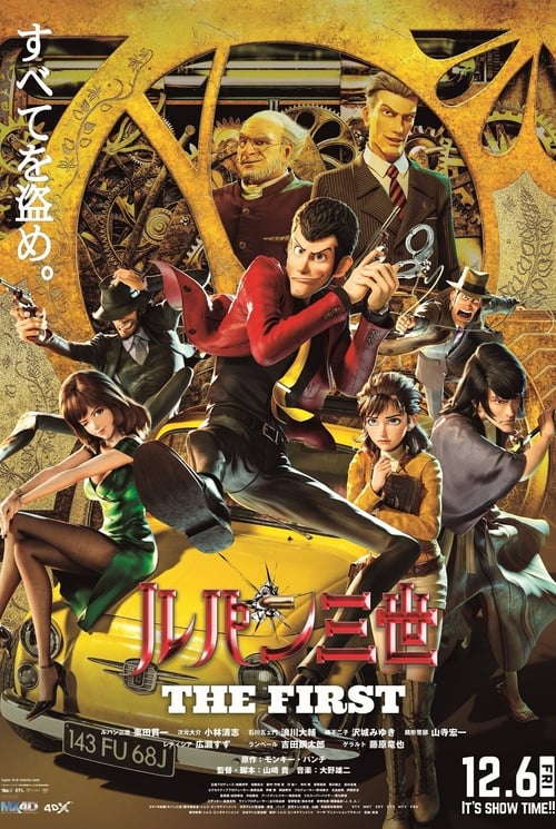 Image Lupin III The First