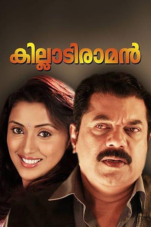Killadi Raman (2011)
