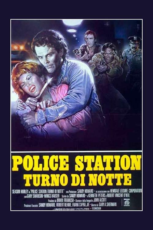 Police Station - Turno di notte (1982)