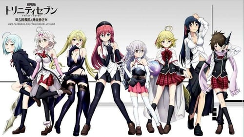 Trinity Seven Movie: Eternity Library to Alchemic Girl 1