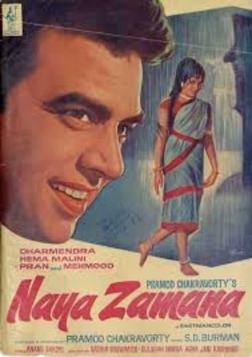 Naya Zamana (1971)