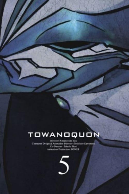 Towa no Quon 5: The Return of the Invincible (2011)