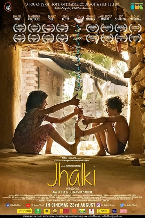 Watch Jhalki (2019) Full Movie