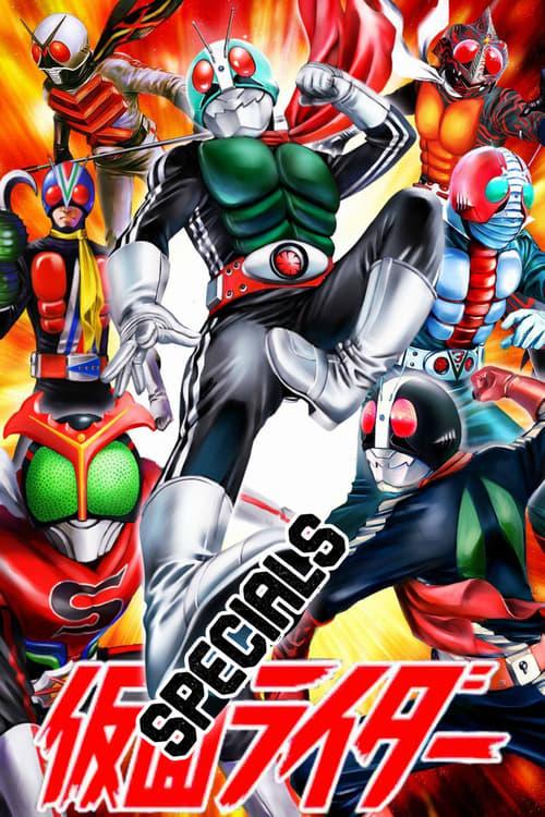 Kamen Rider: Épisodes spéciaux