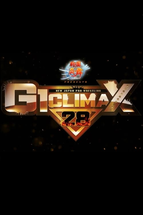 G1 CLIMAX 28 - Day 11
