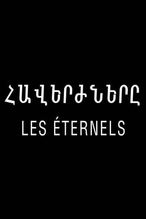 Ver pelicula Les éternels Online