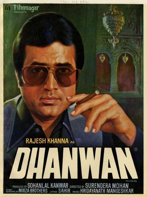 Dhanwan (1981)