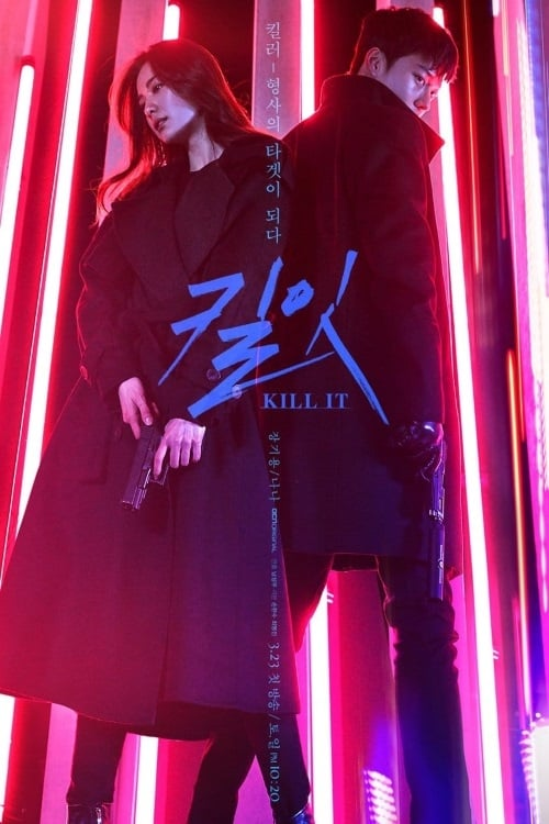 Nonton Drama Korea Kill It (2019)