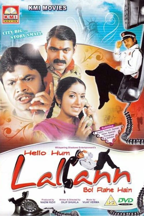 Hello! Hum Lallan Bol Rahe Hain (2010)