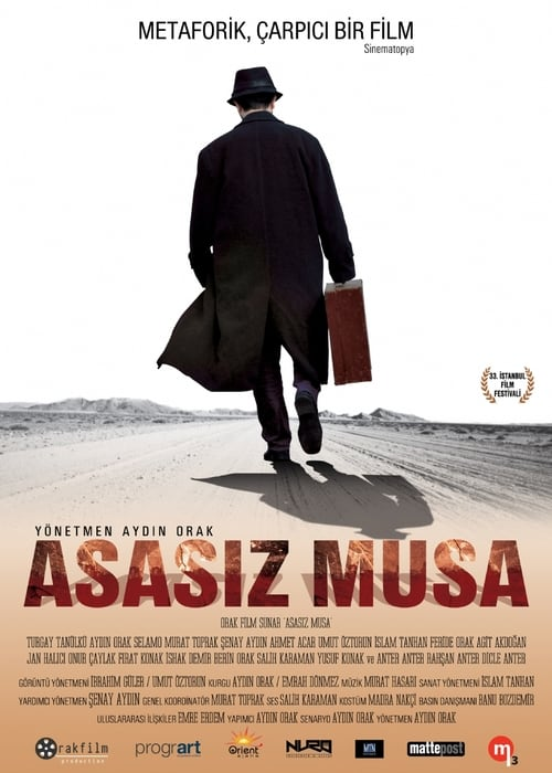 Moses Without Rod (2014)
