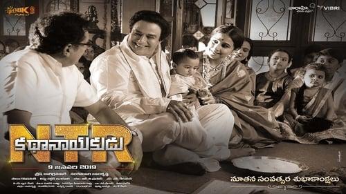 NTR: Mahanayakudu (2019) HDRip Full Movie Watch Online Telugu Full Length Film