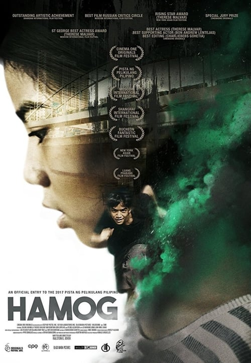 Haze (2015)