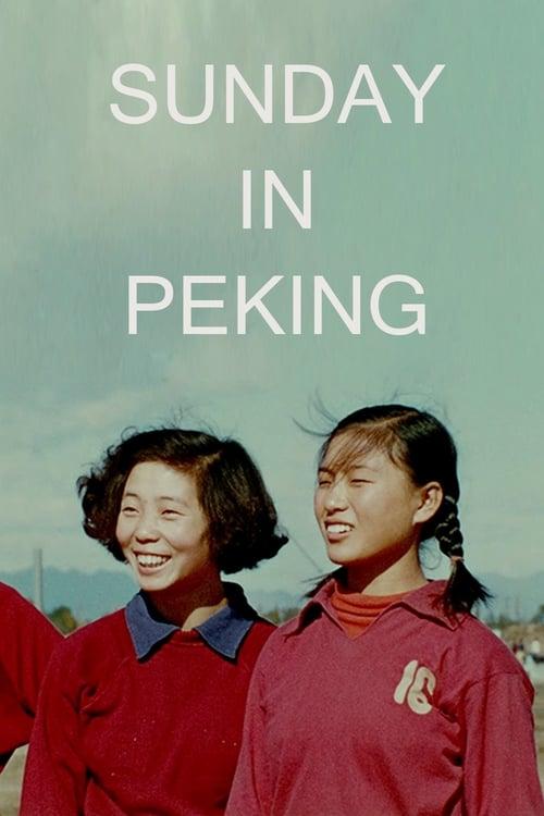 Sunday in Peking (1956)