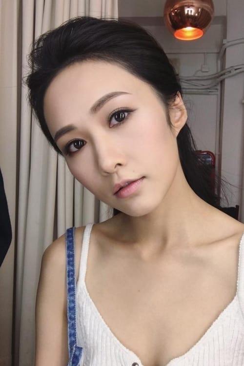 Kathy Yuen