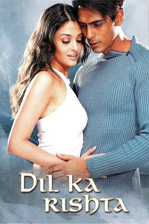 Dil Ka Rishta film en streaming