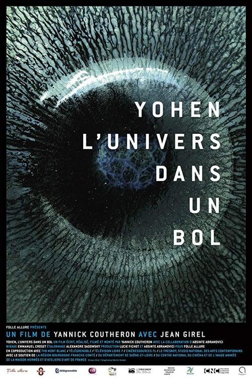 Yohen: The Universe in a Bowl (2018)