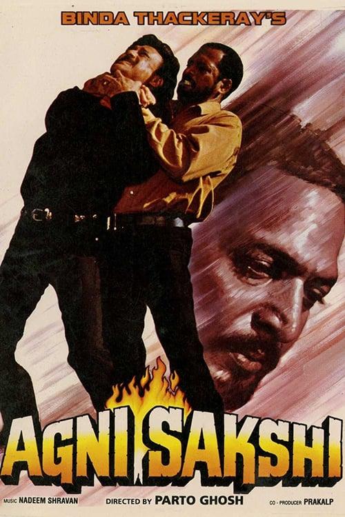 Agni Sakshi film en streaming