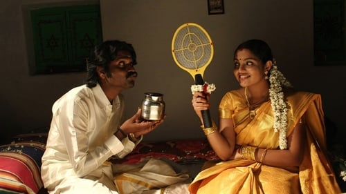 Watch Panjumittai Online Dailymotion