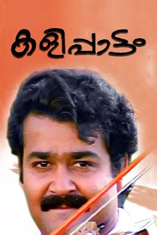 Kalippattam (1993)