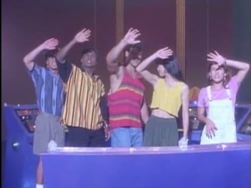 Assistir Power Rangers – Mighty Morphin S02E18 – 2×18 – Dublado