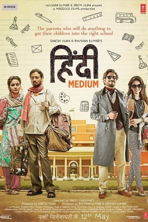 Streaming Hindi Medium (2017) Best Quality Movie