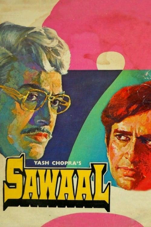 Sawaal ( Sawaal )