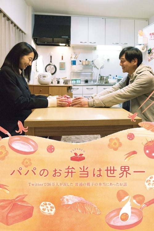 Nonton anime Dad's Lunch Box (2017)