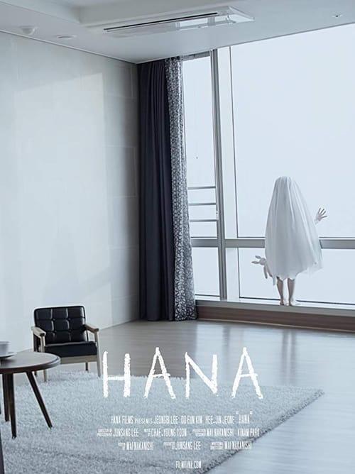 Hana (1969)
