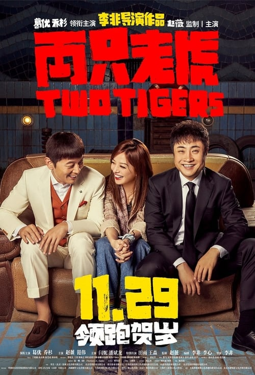 Watch Two Tigers Online Rottentomatoes