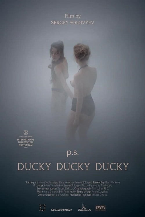 Ducky-Ducky-Ducky